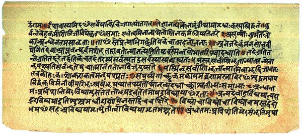 page from the Upanishads