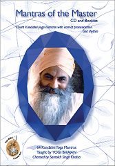 Mantras of the Master - Santokh Singh Khalsa DC